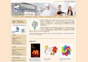 ГАПОУ Колледж технологии и предпринимательства