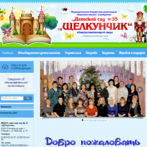 МАДОУ Детский сад